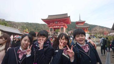 修学旅行 沖縄・関西コースB隊 全行程終了しました