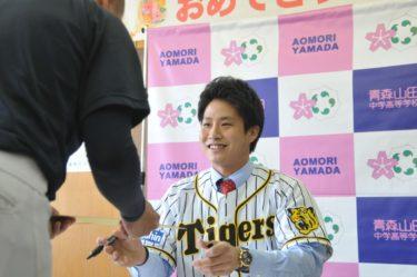 本校OB木浪聖也選手が母校へ挨拶 阪神タイガースドラフト3位指名!