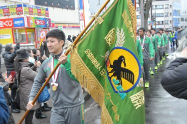全国高校サッカー選手権 優勝パレード及び表敬訪問のお知らせ