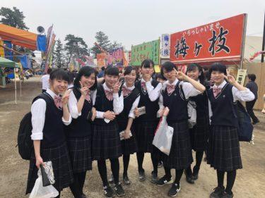普通科キャリアアップコース 弘前桜まつり見学授業に行ってきました