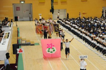第72回青森県高校総体総合開会式