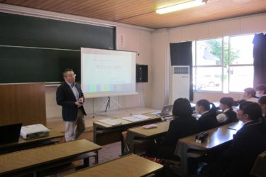 キャリアアップコースと青森大学との連携授業がスタートしました!