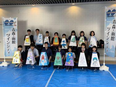 青函ツインシティ30th記念事業アート交流「灯籠制作」ワークショップ