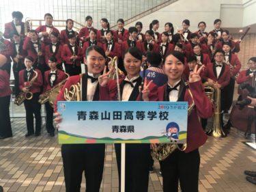 全国高等学校総合文化祭2019佐賀総文で演奏しました