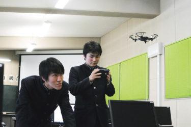 IT研究部