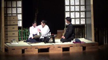 第40回青森県高等学校総合文化祭演劇部門発表会