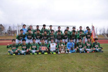 高校サッカー選手権青森大会 優勝!