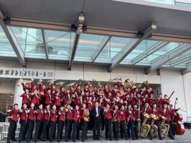 全日本高等学校吹奏楽大会 連盟理事長賞を受賞!