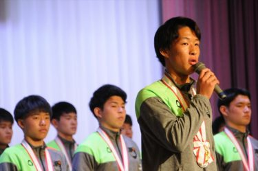 サッカー部全国大会祝賀会を行いました