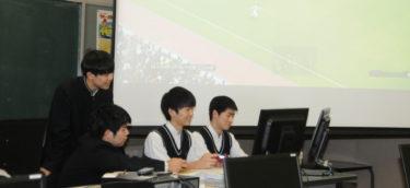e-スポーツ部