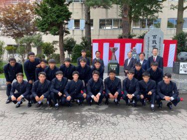 サッカー部全国優勝記念碑設立除幕式