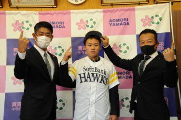 プロ野球ドラフト指名あいさつ
