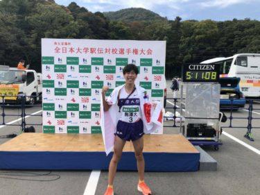 第52回全日本大学駅伝対校選手権大会 本校OB活躍!