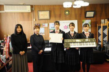 青森地区吹奏楽大会2020 ヤマハ賞を受賞しました。