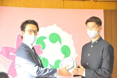 第99回全国高校サッカー選手権 ボール贈呈式