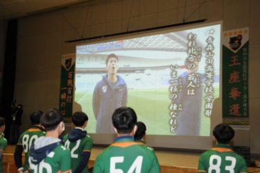 全国高校サッカー選手権大会 決勝惜敗し準優勝で終わりました