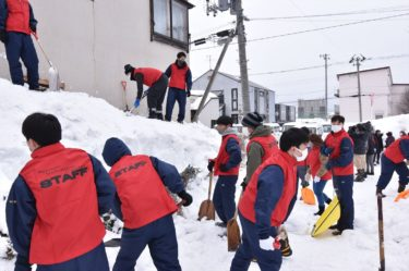 雪かきボランティアに参加しました