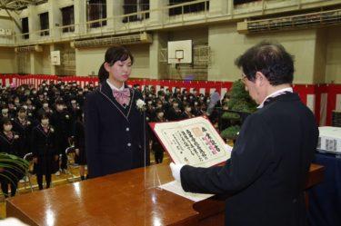 第73回 卒業証書授与式