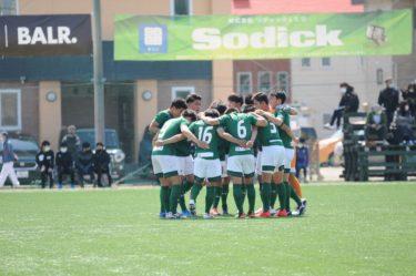高円宮杯 U-18サッカープレミアリーグ 2021ホーム戦9-0で勝利!