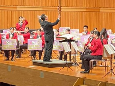 吹奏楽部 SMILE大作戦!!コンサートむつ公演が無事終了しました