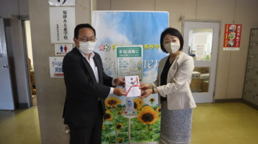 青森トヨペット株式会社様から「しょうどく大使」(足踏み式消毒スタンド)が寄贈されました