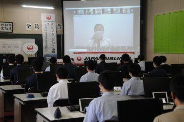 情報処理科3年生 「オンラインおしごと講演」を実施しました